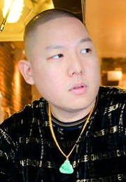 Eddie Huang