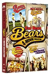 Video/DVD. Title: Bad News Bears Four-Movie Collection