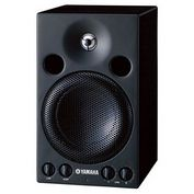 Product Image. Title: Yamaha MSP3 Speaker - 2-way