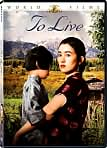 Video/DVD. Title: To Live