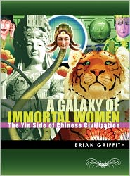 Brian Griffith - A Galaxy of Immortal Women