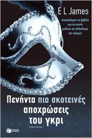 Titina Sperelaki  E. L. James - Fifty Shades Darker - Greek Edition (Peninta pio skoteines apohrosis tou Gkri)