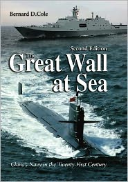 Bernard D. Cole - The Great Wall at Sea, 2nd Edition