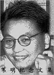 MoreFun - wei ming jinian wen ji (zhong wen ren wuzhui si)