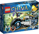 LEGO Chima Egor's Twin Bike 70007: Product Image