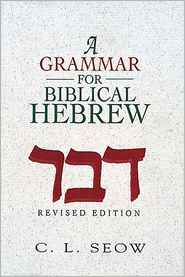 Grammar for Biblical Hebrew (Revised Ed...