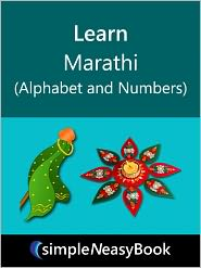 Kalpit Jain - Learn Marathi (Alphabet and Numbers)- simpleNeasyBook