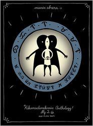 Manix Abrera - Kikomachine Anthology! Blg. 2