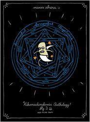 Manix Abrera - Kikomachine Anthology! Blg. 3