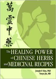 Buy chinese herbs - The Healing Power of Chinese Herbs and Medicinal Recipes