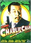 Video/DVD. Title: Charlie Chan, Volume 3