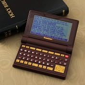 Product Image. Title: New International /King James Version Electronic Bible