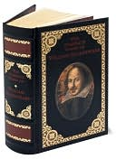 Book Cover Image. Title: The Complete Works of William Shakespeare (Barnes & Noble Leatherbound Classics), Author: William Shakespeare