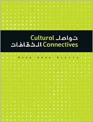Cultural Connectives: Bridging the Latin and Arabic Alphabets